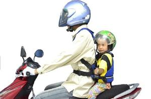 Đai xe máy cho bé