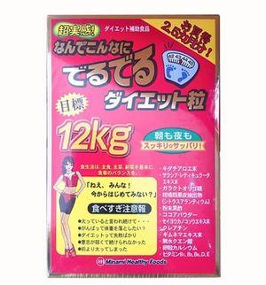 Minami Healthy Foods