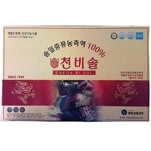 Cheong Bi Sol