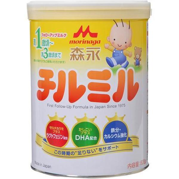 Sữa morinaga số 9cho trẻ 1đến 3 tuổi