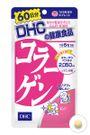 dhc-collagen-dang-vien-cua-nhat