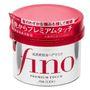 kem-u-toc-fino-shiseido-230g-cai-thien-toc-hu-ton