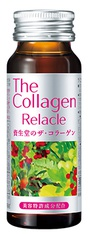 the-collagen-relacle-shiseido-nhat-ban-dang-nuoc