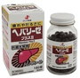 liver-hydrolysate-with-vitamin-b15-ho-tro-dieu-tri-hieu-qua-cac-benh-ve-gan-mat